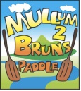 mullum2bruns-paddle-2016-logo-sm